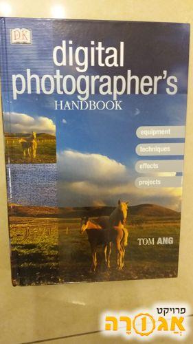 ספר: digital photographer's handbook