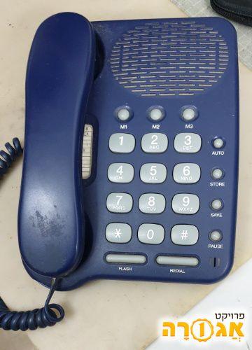 טלפון 7 (בזק)