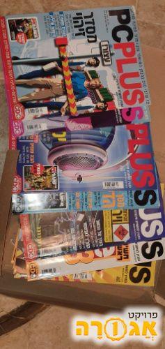 חוברות מגזין בנושא מחשבים