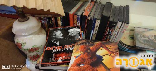 אוסף סרטים ב DVD