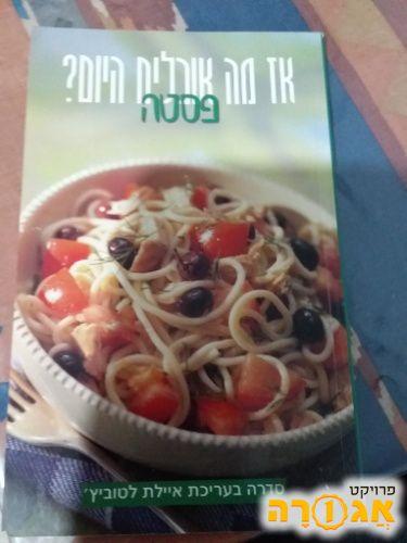 ספר בישול