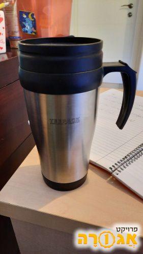 כוס תרמית באר שבע