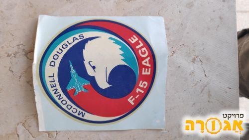 F-15 Eagle מדבקה