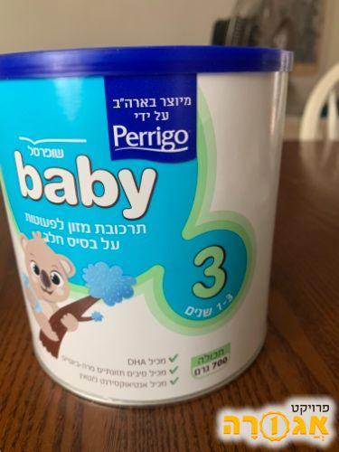 אבקת מזון לתינוקות