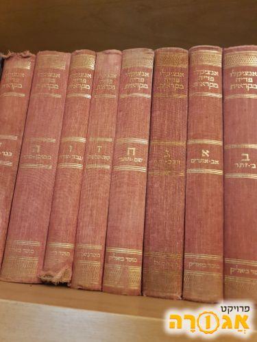 אנציקלופדיה מקראית