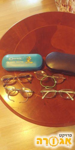 מסגרות למשקפיי ראייה לילדים
