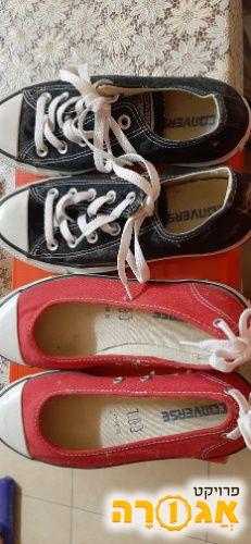 נעלי קונברס