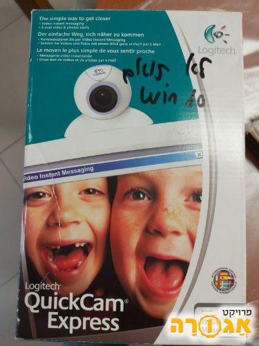 מצלמת אינטרנט שלא מתאימה לwin10