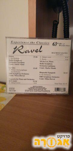 דיסק מוזיקה קלאסית Ravel