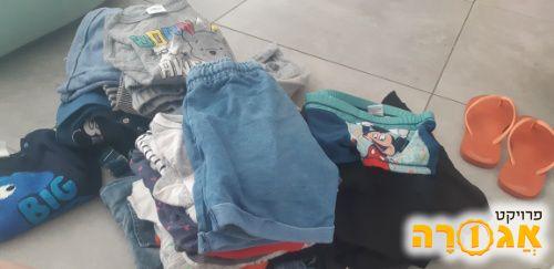בגדים