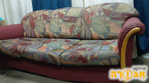 ספה 3 מושבים