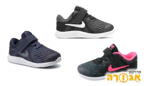 נעלי ספורט ומגפים