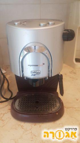 מכונת קפה שלא עובדת מאז מעבר דירה