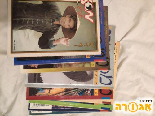 חוברות מסע אחר