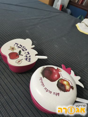 שני כלים לדבש מעוצבים כרימון ותפוח