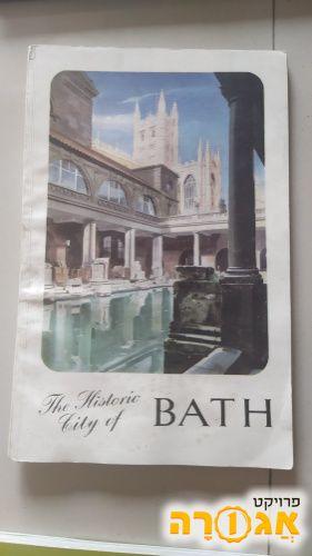 ספרון על העיר Bath