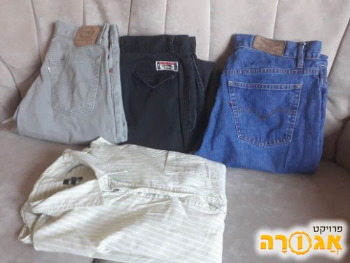3 זוגות מכנסיים וחולצה