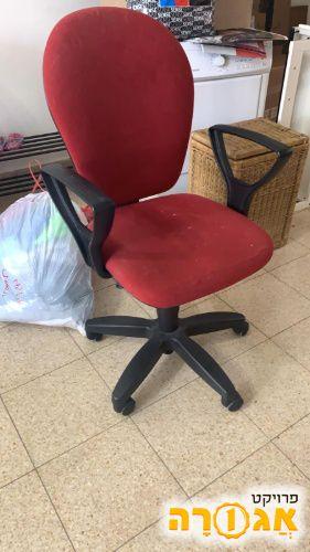 כסא משרדי