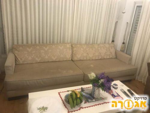 ספה באורך 2.87