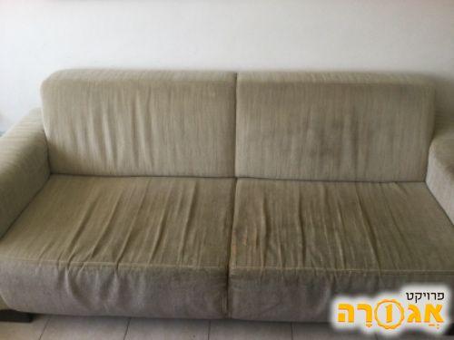 ספה תלת