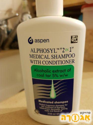 שמפו טיפולי נגד קשקשים