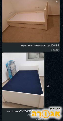 מיטת יחיד ומיטה וחצי