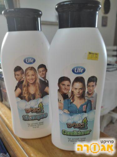 שמפו ומרכך לשיער