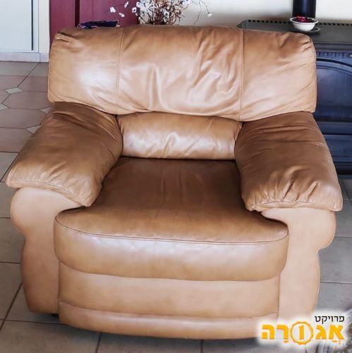 כורסא מעור ניקולטי